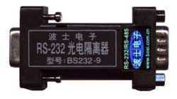 (BS232-9)RS232光電隔離器