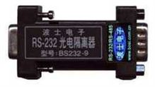 RS232光电隔离器 BS232-9