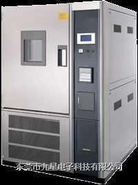 单点式恒温恒湿试验机