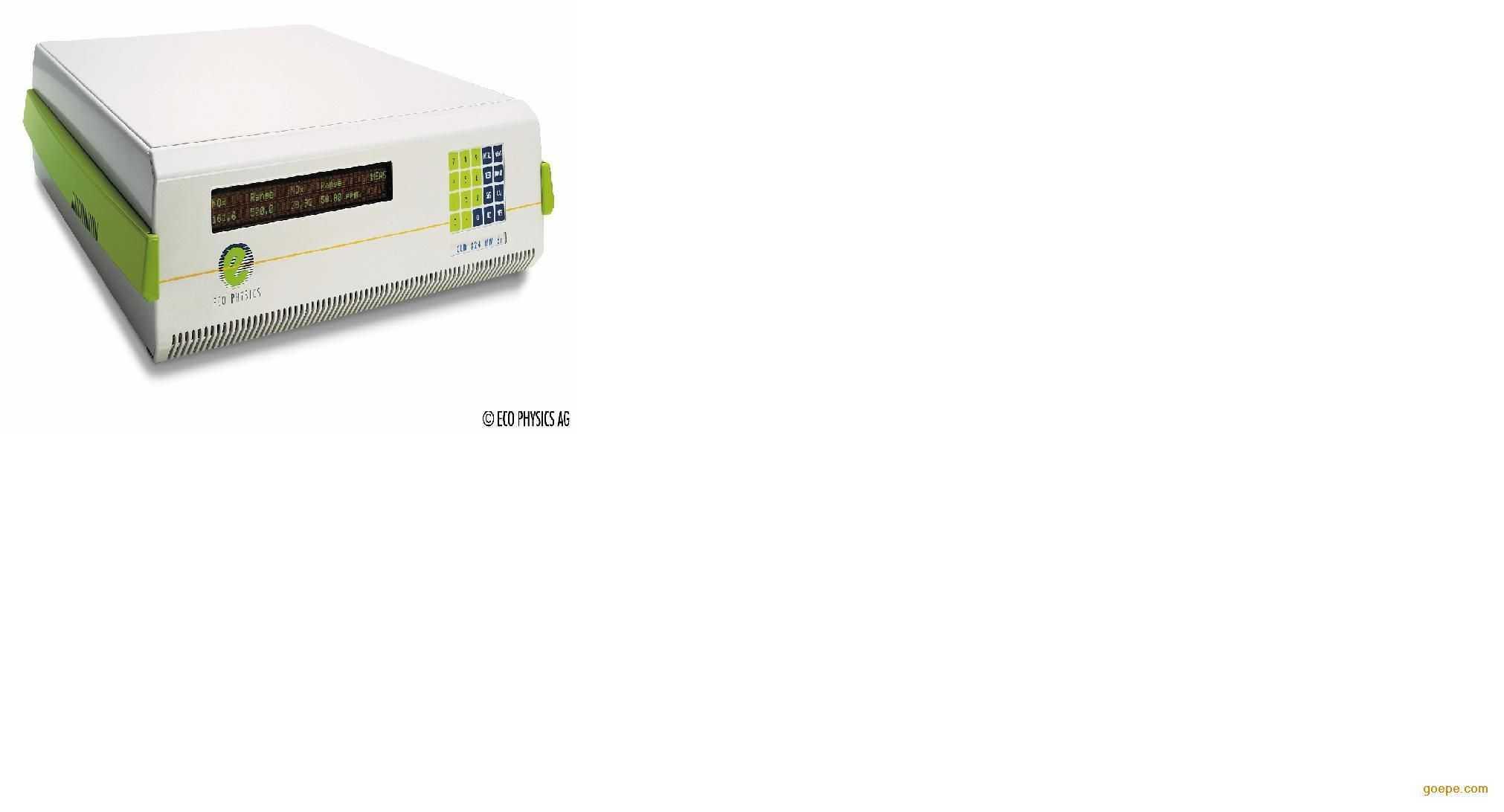 高浓度氮氧化物(NOx)分析仪