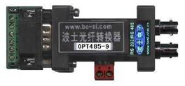 超小型RS485轉多模光纖轉換器