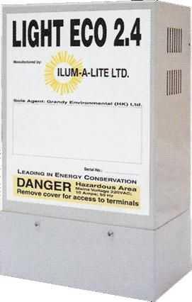 灯管节电25%以上的节能设备