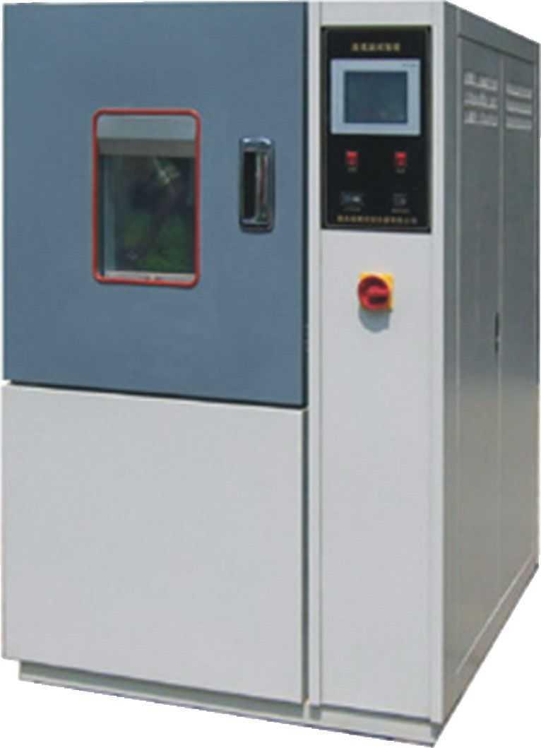 (WGD4005)可编程低温试验箱