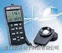數字式照度計/光照計/TES-1339/臺灣泰仕