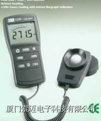 數字式照度計/光照計/TES-1335臺灣泰仕