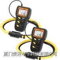 交流电力及谐波分析挠性钳表 AFLEX-3005