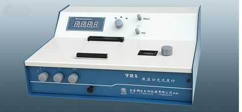QF-721B数显分光光度计、分析仪器