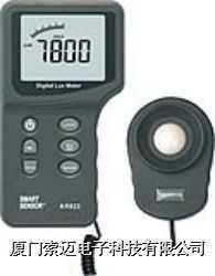 數字式照度計|光照計|照度儀|光度計 AR813
