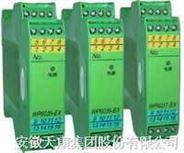 熱電阻溫度變送器