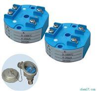 WP6200系列两线制热电阻温度变送器(一体化)