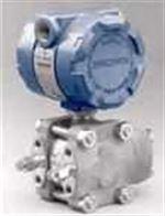 1151型智能电容式压力变送器