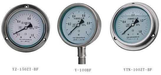 YBF/YBFN系列不锈钢压力表
