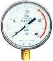 电位器式远传压力表YTZ-150