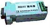 RS232型通讯接口