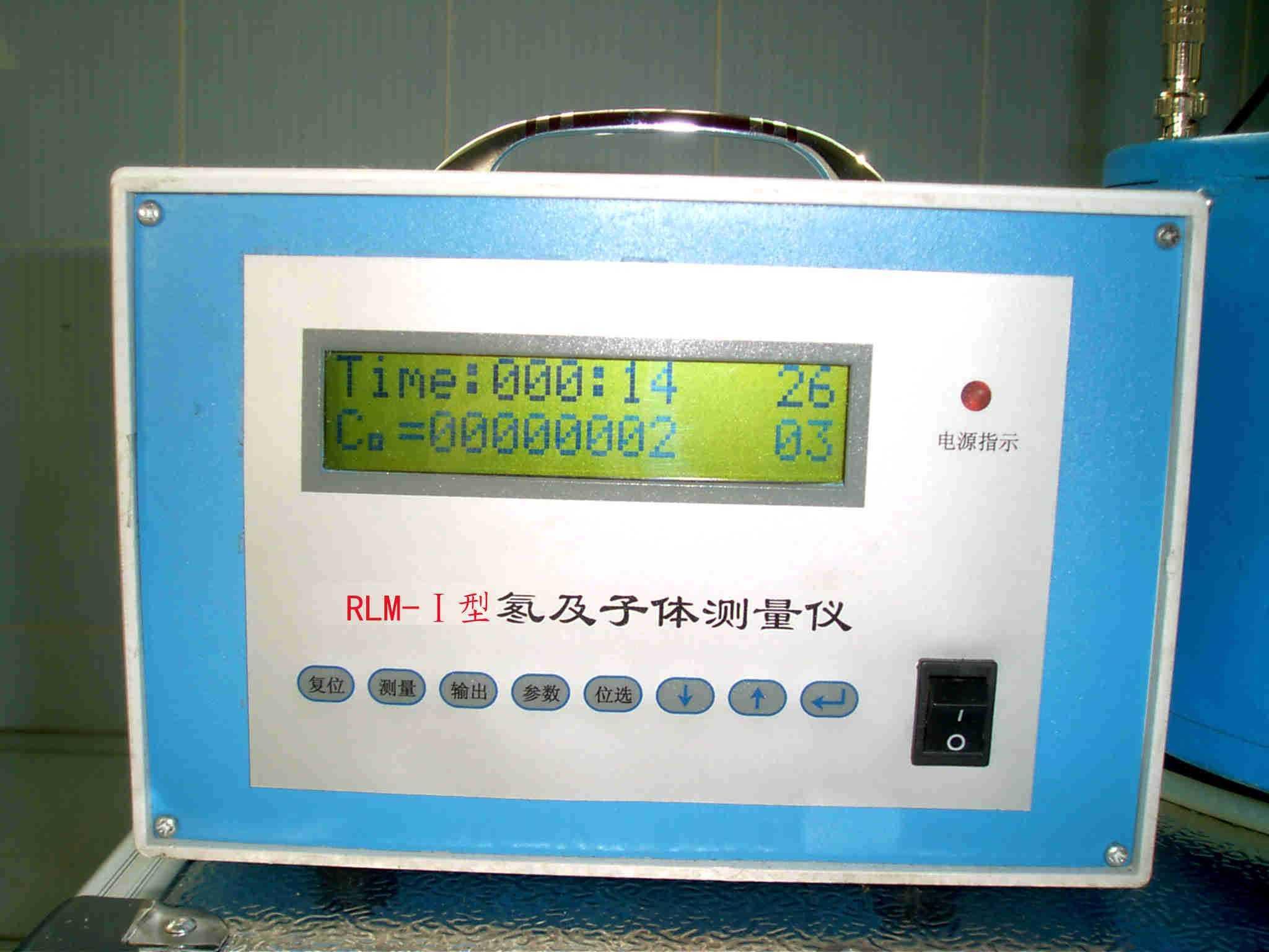 RLM-I 型氡及子体测量仪