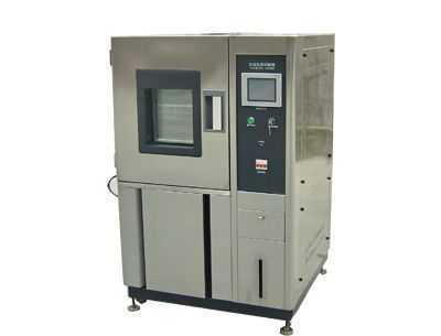 可程式恒温恒湿箱,恒温恒湿机,恒温恒湿试验箱,恒温恒湿机,高低温交变湿热试机