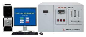 紫外熒光硫測定儀/紫外熒光定硫儀/紫外熒光硫分析儀