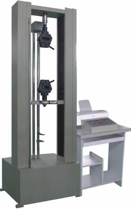 电子试验机|电子拉力机|万能电子拉力试验机