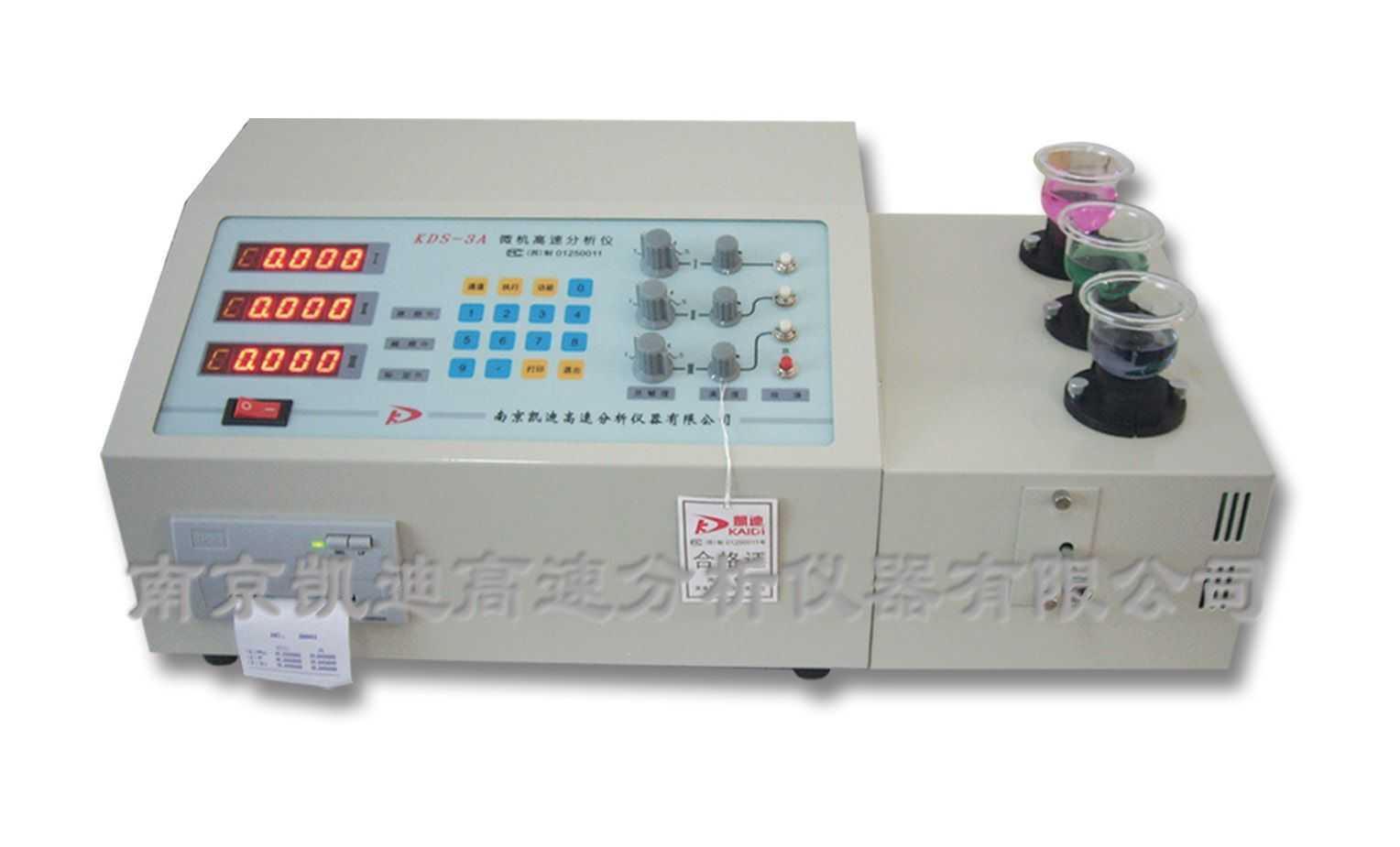 KDS-3A-五元素分析仪