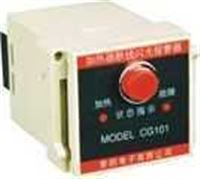 加熱器斷線報警器1