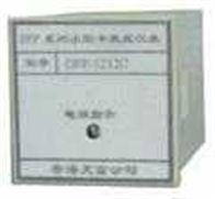 DBW系列温度变送器-3