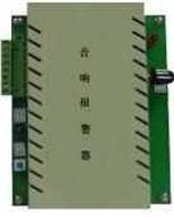 SWP-SX100音響報警器