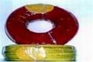 天康电线电缆