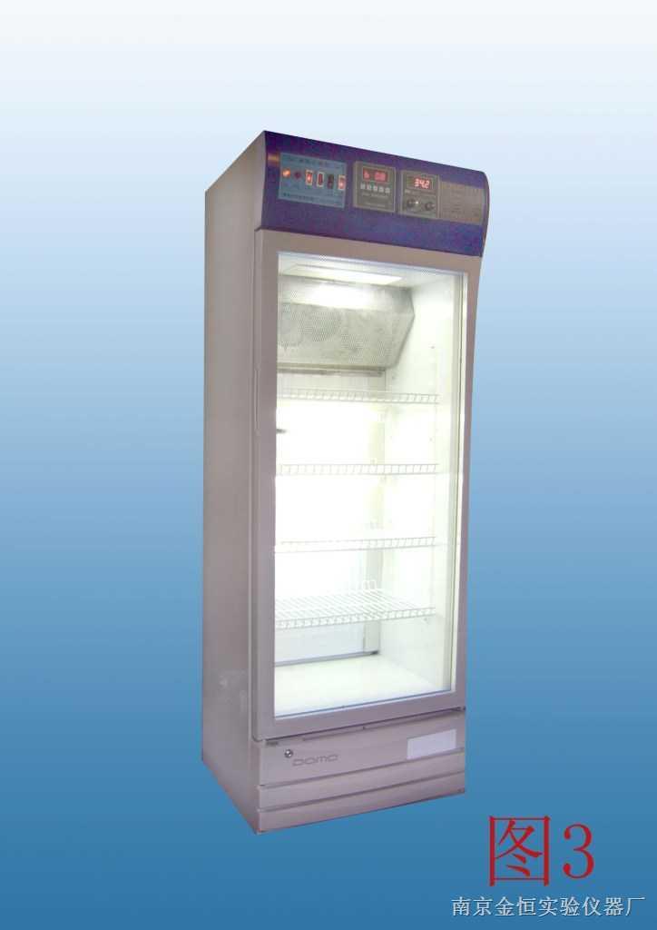 智能型光照培养箱全自动,普光型