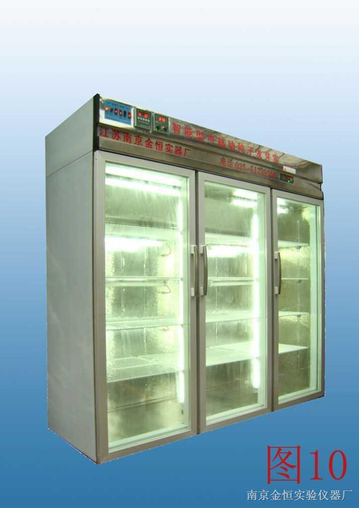智能型光照培养柜全自动,普光,三门型