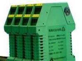 热电偶输入隔离式安全栅
