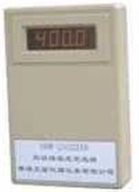 安徽天康温度变送器