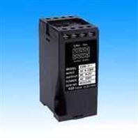 (电压)交流电流变送器