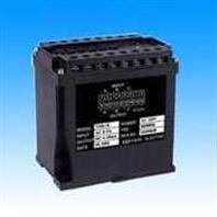 三组合交流(电压)电流变送器