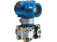 tk-2081b1tk-2081b1型压力差压变送器