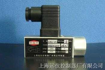 d500/18d系列压力控制器