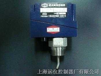 lkb-02靶式流量控制器