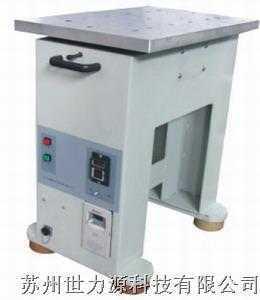 工频振动试验台