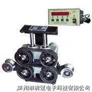 供應CCDD-30L/CCDD-60L履帶式計米器/電子計米器