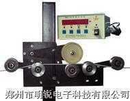 CCDL-30L輪式計米器/電子計米器