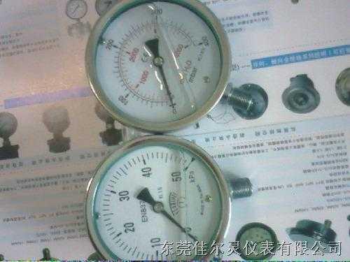 充油耐震膜盒压力表
