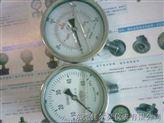 充油耐震膜盒壓力表