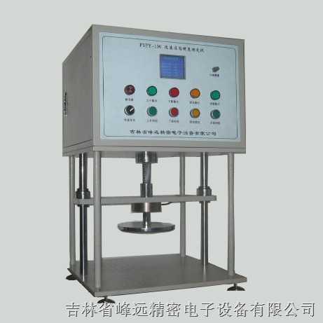 泡沫压陷硬度测定仪
