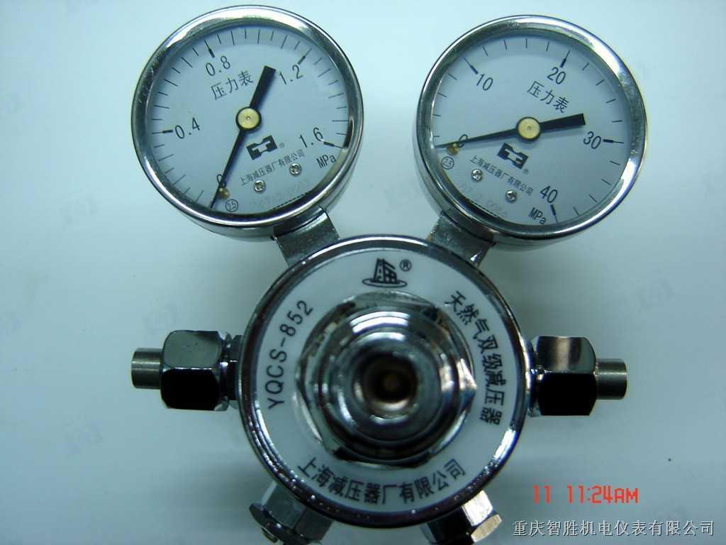 天然气减压器YQCS-852