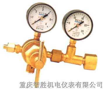 YQY-370供应氧气减压器370