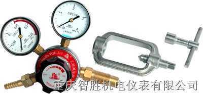YQE-213供应乙炔减压器213