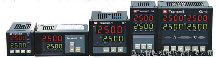 Transmit G-2500系列智能化數顯調節儀