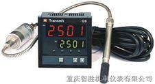 Transmit G-2501系列智能化數顯調節儀