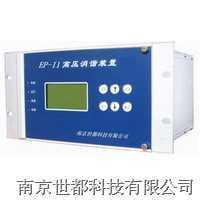 高压消谐装置
