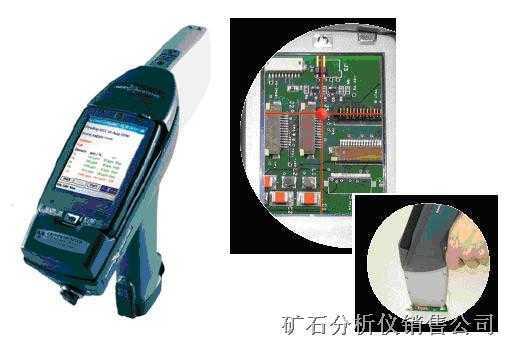 便攜式ROHS檢測儀;含鉛量測試儀;便攜式重金屬測定儀