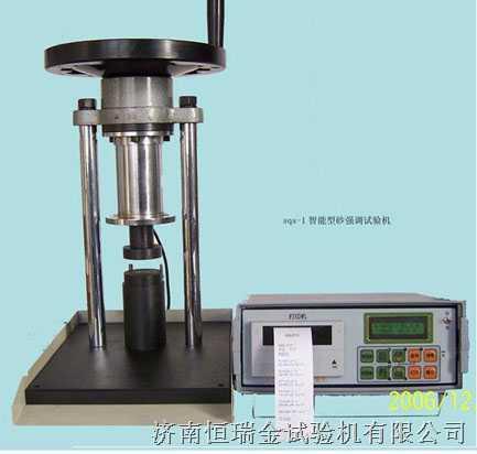 型砂强度试验机